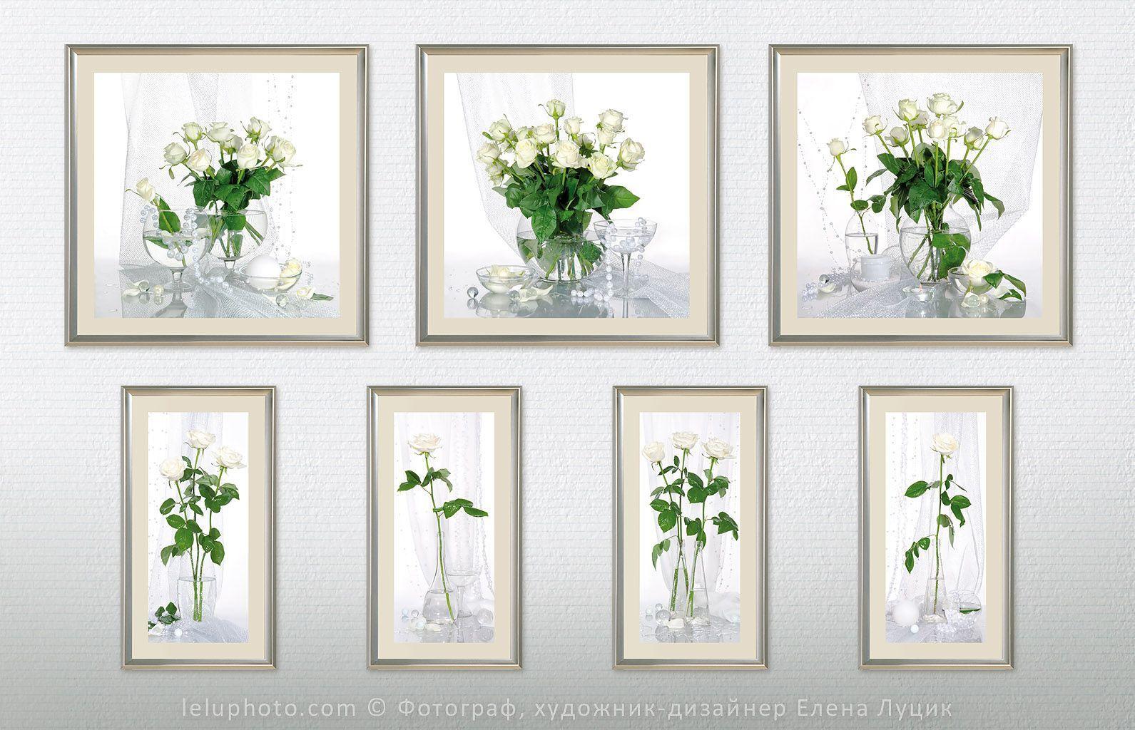 Серия натюрмортов для оформления интерьера «Белые розы»