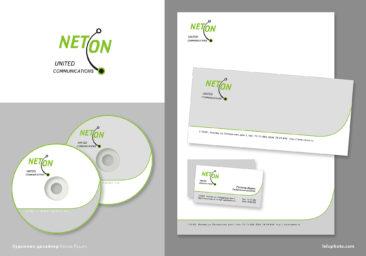 логотип, визитка, конверт, фирменный бланк, фирменный диск