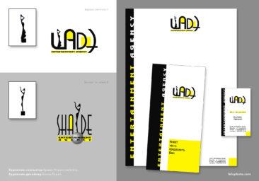 логотип, визитка, конверт, фирменный бланк, скульптура