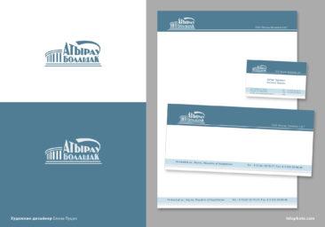 логотип, визитка, конверт, фирменный бланк