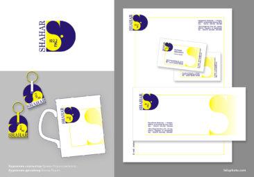 логотип, визитка, конверт, фирменный бланк, сувениры